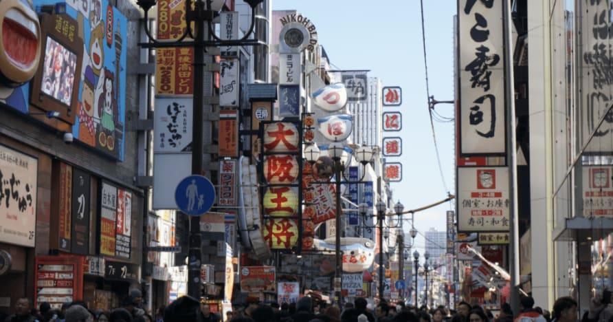 7つの最高のオンライン日本の賭けゲーム