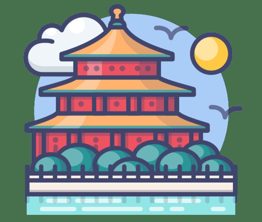 50 モバイルカジノ 中国